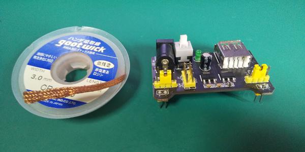 AMS1117_repair01
