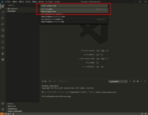 ProcessingVSCode07