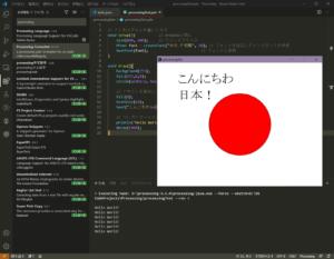 ProcessingVSCode12
