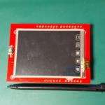 arduino_tft_module01