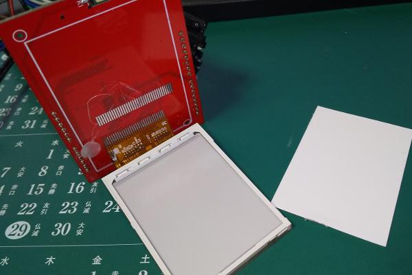 arduino_tft_module2_03