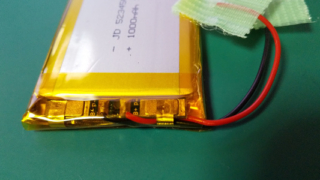shipped_power03