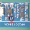 TP4056_02