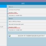 XiaoMidiInterfaceTest02